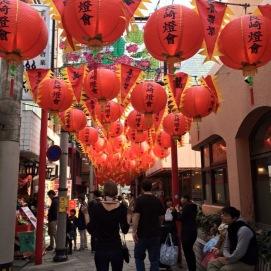 Lanterns by Day